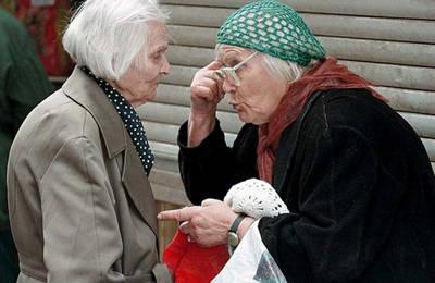 Кому положена накопительная пенсия после смерти