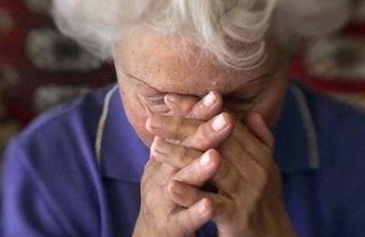 Куда деваеться накапительный пенсионый какда человек умер